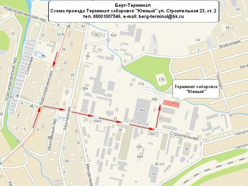 Схема проезда Терминал