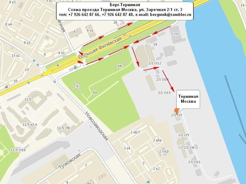 Схема проезда терминал Москва1